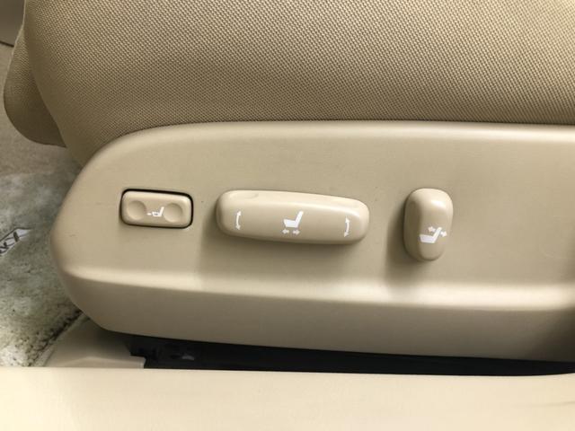 250Gプライムセレクション 車検整備渡 純正HDDナビ(16枚目)