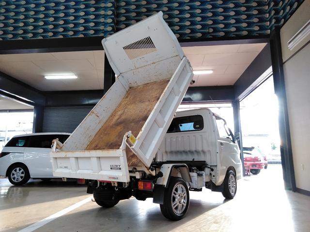ダイハツ ハイゼットトラック 多目的ダンプ ワンオーナー 走行48186キロ 検31年1月