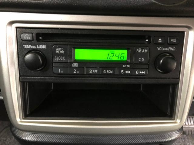 S 車検32年7月まで/純正CD/キーレス(9枚目)