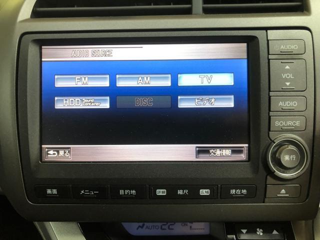 X 検R02年3月 インターナビ Bカメラ HID(4枚目)