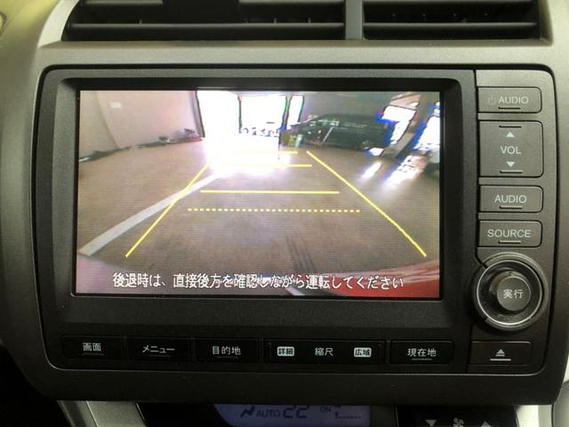 X 検R02年3月 インターナビ Bカメラ HID(5枚目)