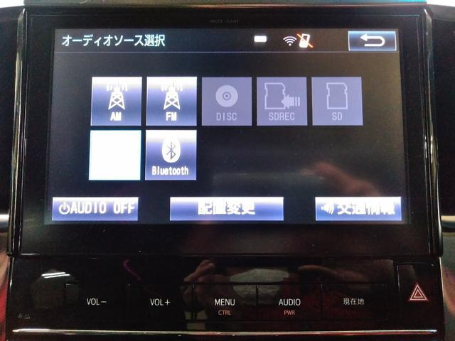 2.5Z Aエディション 禁煙車 両側PWスライドドア 走5万K代 サンルーフ 全方位カメラ クルコン プリクラッシュ フリップダウンモニター 横滑り防止機能 純SDナビ Bカメラ オットマン ETC 社外レーダー iストップ(7枚目)