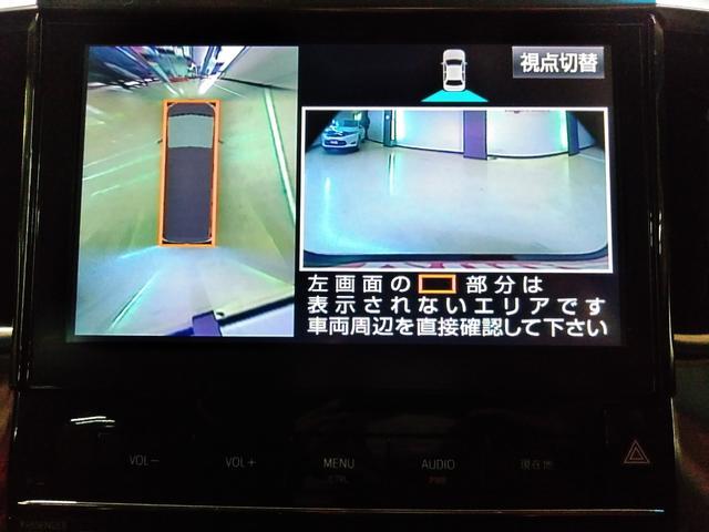 2.5Z Aエディション 禁煙車 両側PWスライドドア 走5万K代 サンルーフ 全方位カメラ クルコン プリクラッシュ フリップダウンモニター 横滑り防止機能 純SDナビ Bカメラ オットマン ETC 社外レーダー iストップ(8枚目)