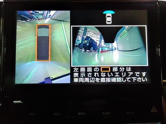 2.5Z Aエディション 禁煙車 両側PWスライドドア 走5万K代 サンルーフ 全方位カメラ クルコン プリクラッシュ フリップダウンモニター 横滑り防止機能 純SDナビ Bカメラ オットマン ETC 社外レーダー iストップ(10枚目)