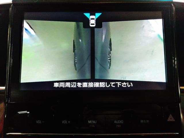 2.5Z Aエディション 禁煙車 両側PWスライドドア 走5万K代 サンルーフ 全方位カメラ クルコン プリクラッシュ フリップダウンモニター 横滑り防止機能 純SDナビ Bカメラ オットマン ETC 社外レーダー iストップ(11枚目)