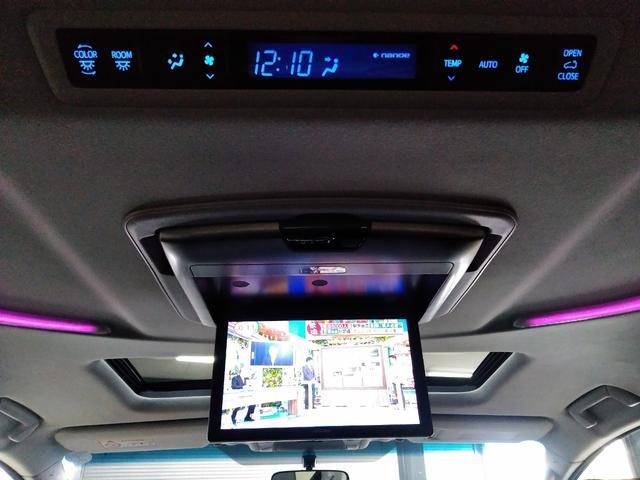 2.5Z Aエディション 禁煙車 両側PWスライドドア 走5万K代 サンルーフ 全方位カメラ クルコン プリクラッシュ フリップダウンモニター 横滑り防止機能 純SDナビ Bカメラ オットマン ETC 社外レーダー iストップ(25枚目)