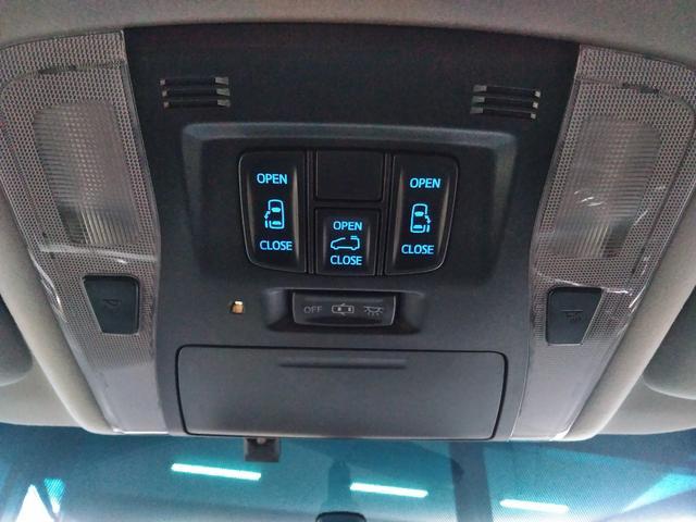 2.5Z Aエディション 禁煙車 両側PWスライドドア 走5万K代 サンルーフ 全方位カメラ クルコン プリクラッシュ フリップダウンモニター 横滑り防止機能 純SDナビ Bカメラ オットマン ETC 社外レーダー iストップ(31枚目)