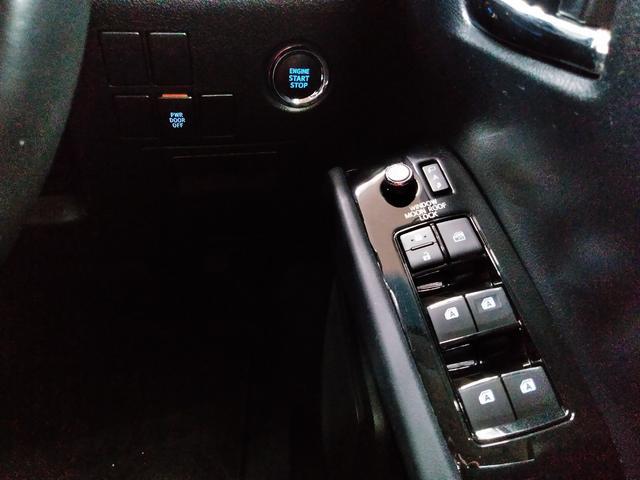 2.5Z Aエディション 禁煙車 両側PWスライドドア 走5万K代 サンルーフ 全方位カメラ クルコン プリクラッシュ フリップダウンモニター 横滑り防止機能 純SDナビ Bカメラ オットマン ETC 社外レーダー iストップ(41枚目)