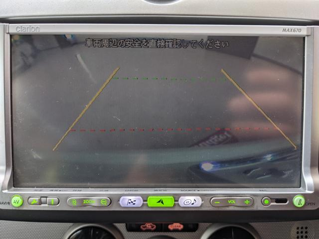 15X SV+プラズマ 車検整備付 イオン除菌施工 ワンオーナー プラズマクラスター スマキー社外ナビTV バックカメラ 取説整備手帳あり(9枚目)