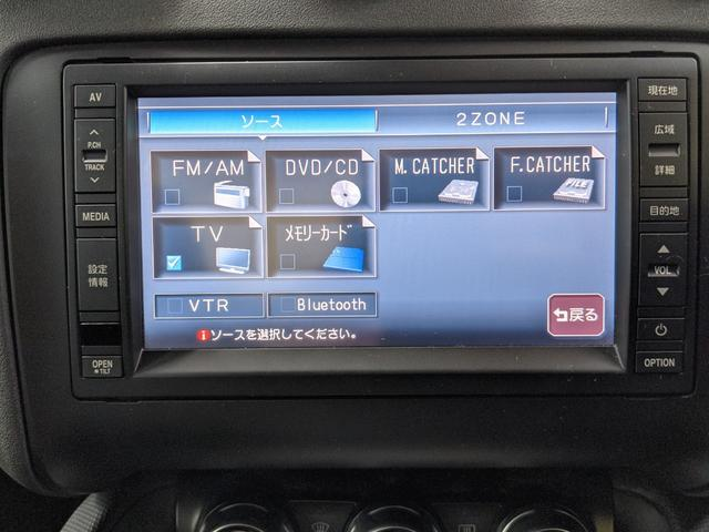 2.0TFSI クワトロ 禁煙車 イオン除菌 車検整備付 純ナビTV Bカメラ ハーフレザー HIDヘッドライト 電動シート ETC パドルシフト 取説整備手帳(15枚目)
