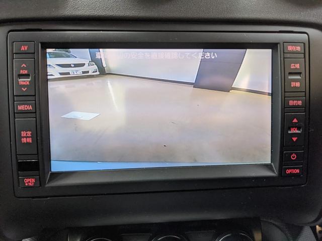 2.0TFSI クワトロ 禁煙車 イオン除菌 車検整備付 純ナビTV Bカメラ ハーフレザー HIDヘッドライト 電動シート ETC パドルシフト 取説整備手帳(17枚目)