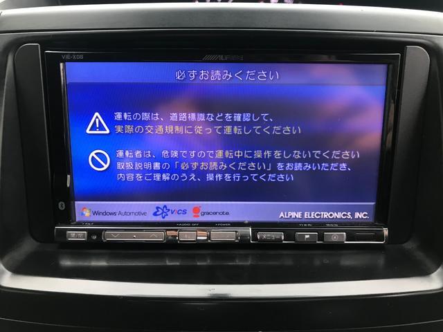 「トヨタ」「ヴォクシー」「ミニバン・ワンボックス」「福岡県」の中古車23
