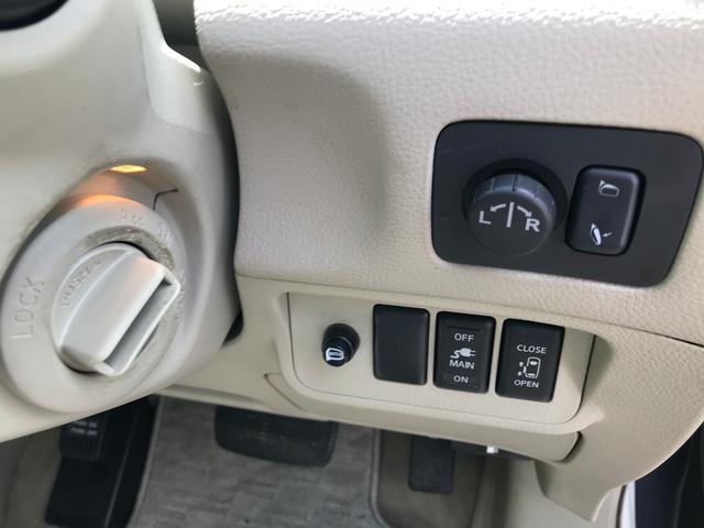 「日産」「エルグランド」「ミニバン・ワンボックス」「福岡県」の中古車15
