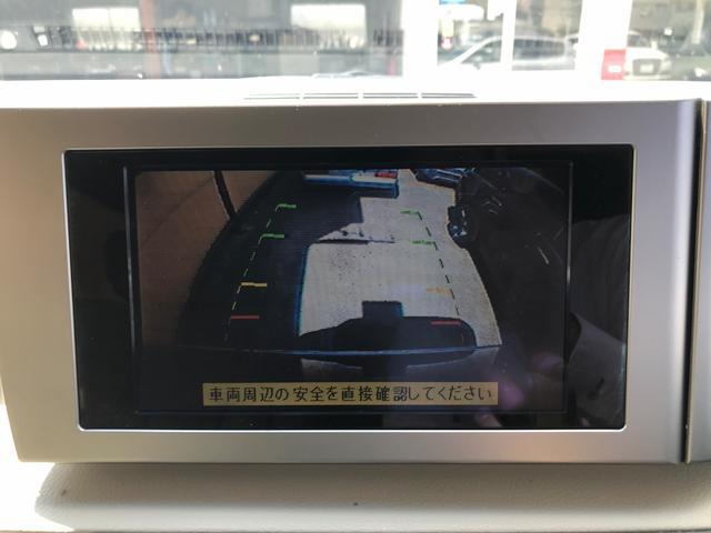「日産」「エルグランド」「ミニバン・ワンボックス」「福岡県」の中古車20