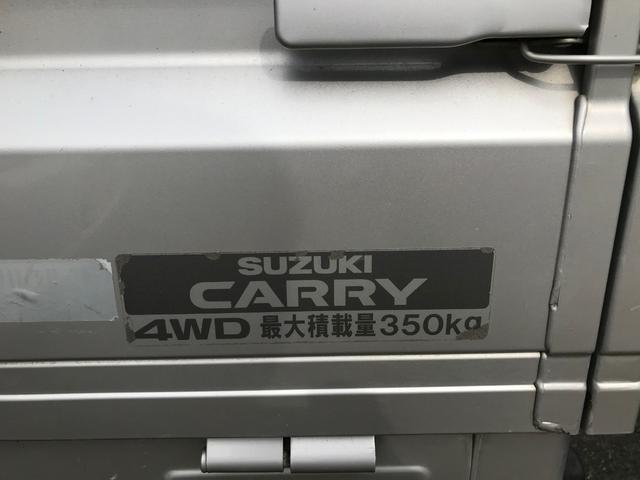 「スズキ」「キャリイトラック」「トラック」「福岡県」の中古車7