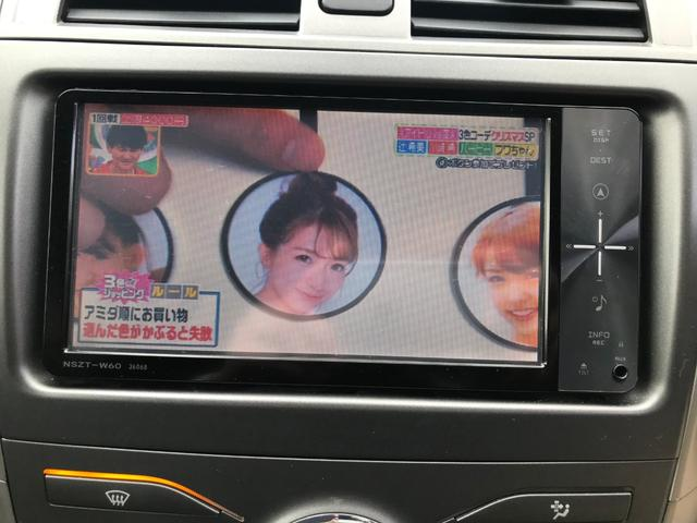 「トヨタ」「カローラフィールダー」「ステーションワゴン」「福岡県」の中古車22