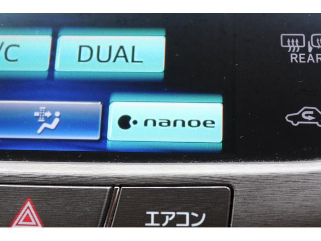 トヨタ クラウンハイブリッド ロイヤルサルーン 1オーナー メーカーHDD SR 20AW
