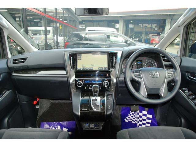 トヨタ ヴェルファイア 2.5ZAエディションフルカスタム1オーナー車高調20アルミ