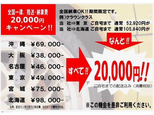HV VIP K-SPECフルコンプリート 後付56万円以上(5枚目)