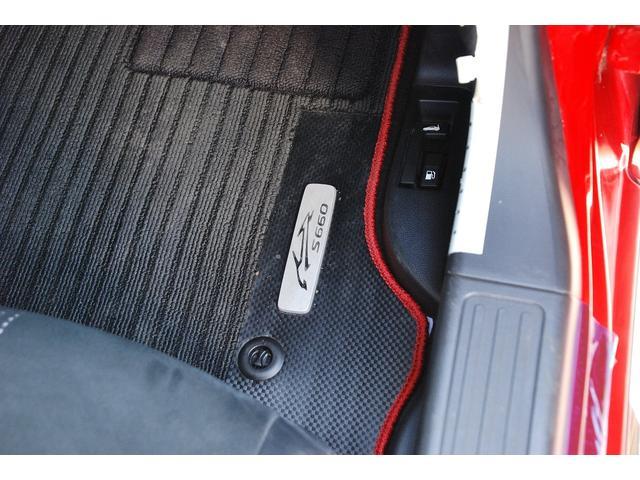 「ホンダ」「S660」「オープンカー」「福岡県」の中古車47