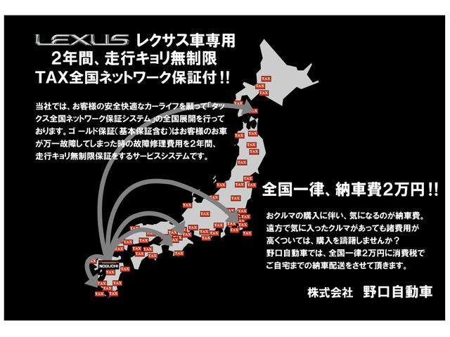 「レクサス」「LS」「セダン」「福岡県」の中古車7
