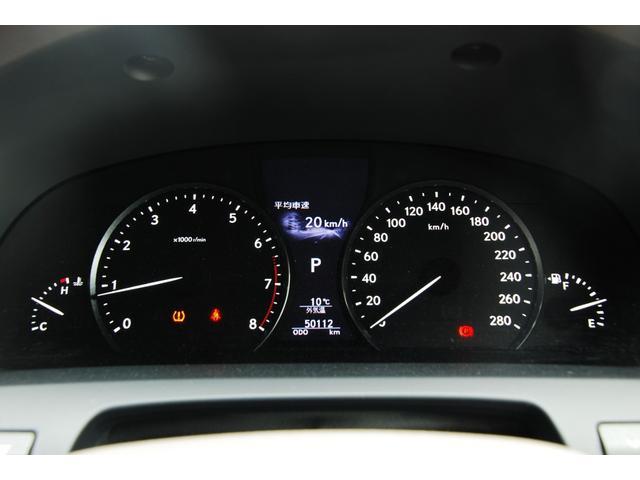「レクサス」「LS」「セダン」「福岡県」の中古車60