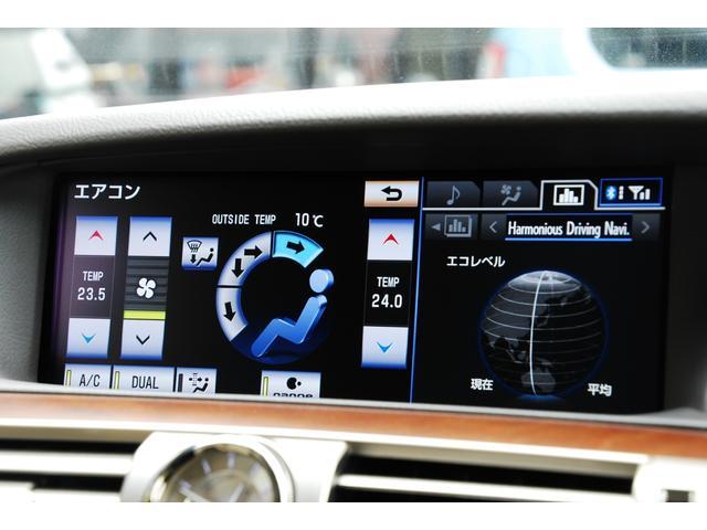 「レクサス」「LS」「セダン」「福岡県」の中古車64