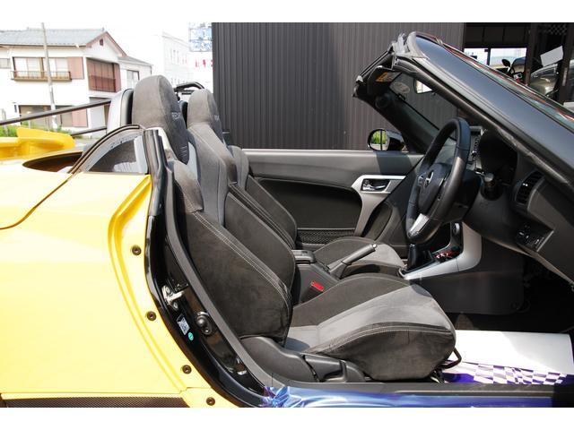 展示車は全て修復歴無し!安心してお乗り頂ける高品質な中古車をご提供致します!