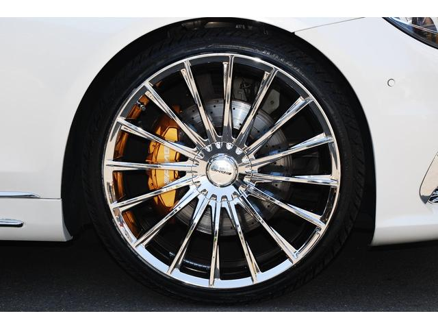 S550L S65AMG仕様フルカスタム新品後付パーツ93万(13枚目)