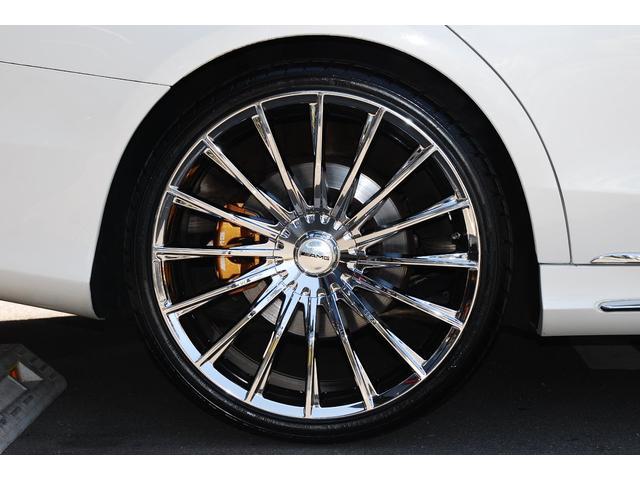 S550L S65AMG仕様フルカスタム新品後付パーツ93万(14枚目)