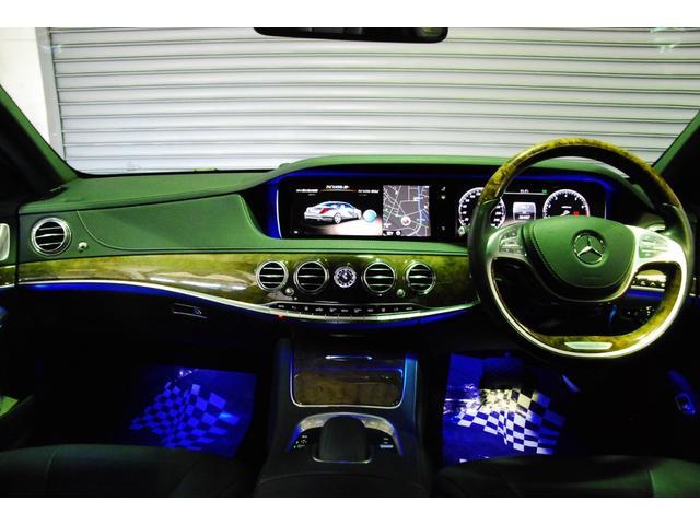 S550L S65AMG仕様フルカスタム新品後付パーツ93万(18枚目)