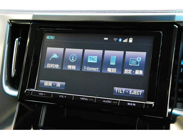 ★9型メモリーナビ フルセグ・DVD・Bluetooth・HDMI・SD★★実走行わずか6272km!★メーカーオプション&ディーラーオプション総額なんと89万円以上付き!★