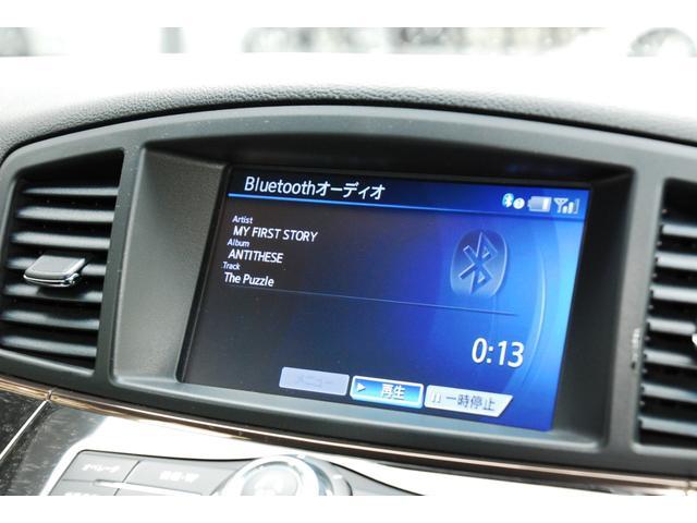 ★Bluetoothを装備していますのでお持ちのスマホなどから音楽が楽しめます!