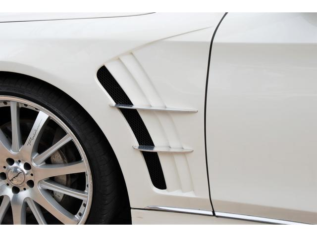 S550ロング WALD仕様フルカスタム後付け178万円以上(10枚目)