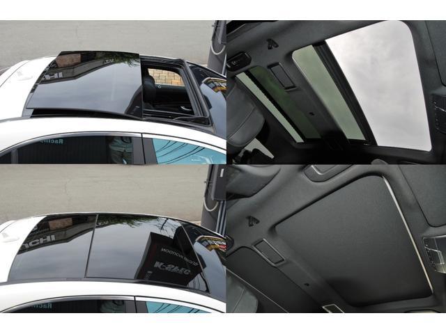 S550ロング WALD仕様フルカスタム後付け178万円以上(14枚目)