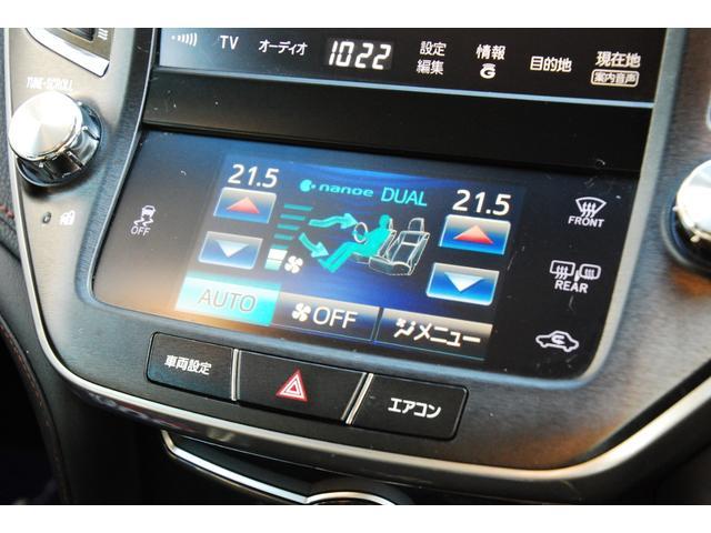 ★5型トヨタマルチオペレーションタッチ★nanoe装備で快適な車内をどうぞ♪★