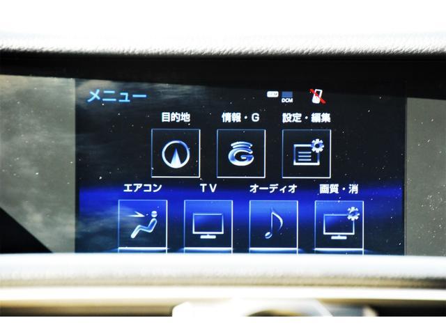 「レクサス」「RC」「クーペ」「福岡県」の中古車59