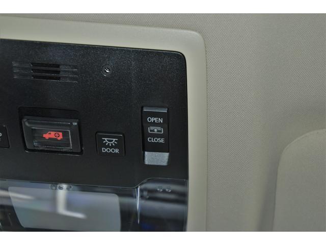 NX300h Iパッケージ フルオプション・純正オプション&後付けパーツ計33万円以上付き!MOPガラスサンルーフ!MOPプリクラッシュセーフティ&レーダークルコン!MOPパワーバックドア!黒革&メーカーナビ!三眼LEDライト!(60枚目)