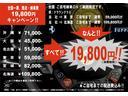 LS500h Fスポーツ コンプリートフルカスタム!後付けパーツなんと188万円以上付き!サンルーフ!赤革!カールソン21アルミ&タイヤ新品!エアサスKIT新品!TRDフルエアロ&マフラー・デジタルインナーミラー付き!他多数(5枚目)
