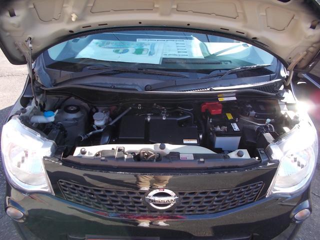 きれいなエンジンルーム!納車前にはしっかり点検整備致します。