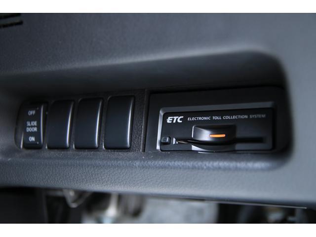 250HSブラックレザーナビED 両側電動スライドドア(9枚目)