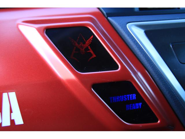 「トヨタ」「オーリス」「コンパクトカー」「福岡県」の中古車33