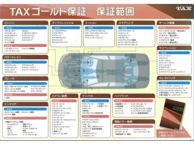 「トヨタ」「オーリス」「コンパクトカー」「福岡県」の中古車68