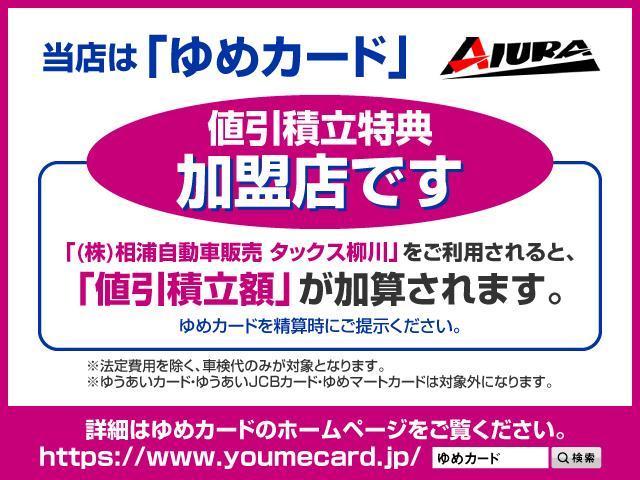 「トヨタ」「オーリス」「コンパクトカー」「福岡県」の中古車70