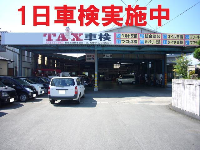 「ダイハツ」「ウェイク」「コンパクトカー」「福岡県」の中古車25