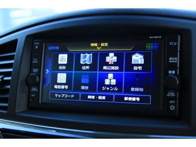 250ハイウェイスターS 純正ナビ エマージェンシーブレーキ 半革シート イオンWオートエアコン 両側電動スライドドア(6枚目)