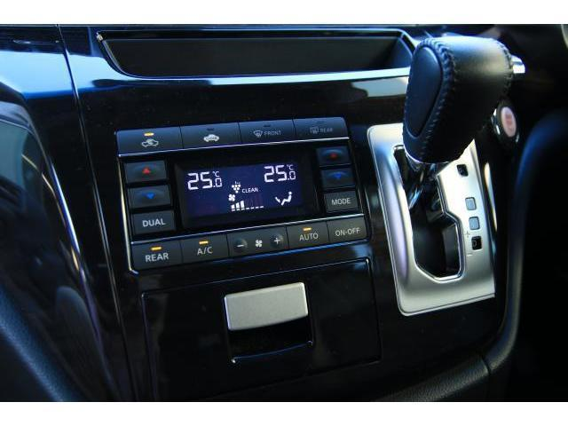 250ハイウェイスターS 純正ナビ エマージェンシーブレーキ 半革シート イオンWオートエアコン 両側電動スライドドア(9枚目)