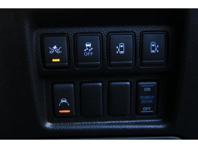 250ハイウェイスターS 純正ナビ エマージェンシーブレーキ 半革シート イオンWオートエアコン 両側電動スライドドア(10枚目)