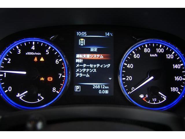 250ハイウェイスターS 純正ナビ 両側電動スライドドア(4枚目)