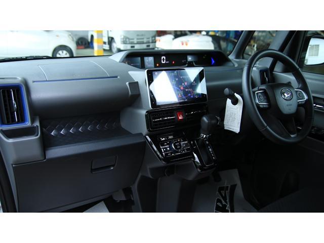 カスタムRS 両側パワースライド キーフリー ビルトインETC オートエアコン コンビシート ロールシェイド パーキングセンサー パノラマビュー ディスプレイオーディオ クルーズコントロール LEDヘッドライト(16枚目)